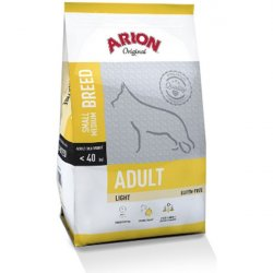 Arion Adult Small Medium Light